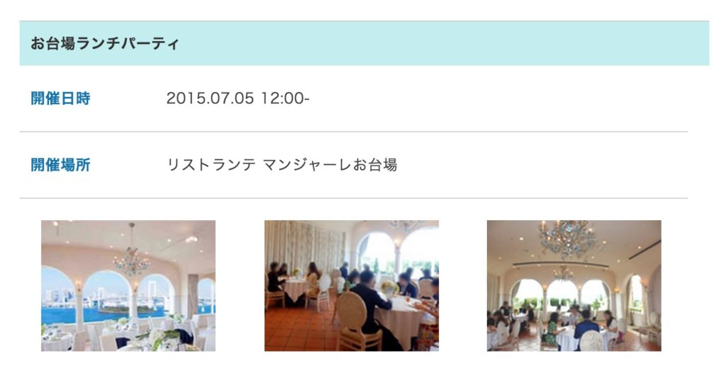 スクリーンショット 2015-07-26 0.11.54