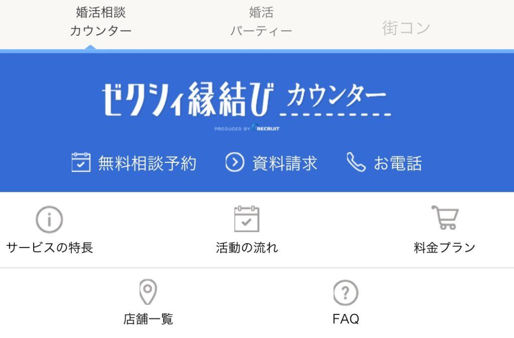 スクリーンショット 2015-07-19 5.42.00