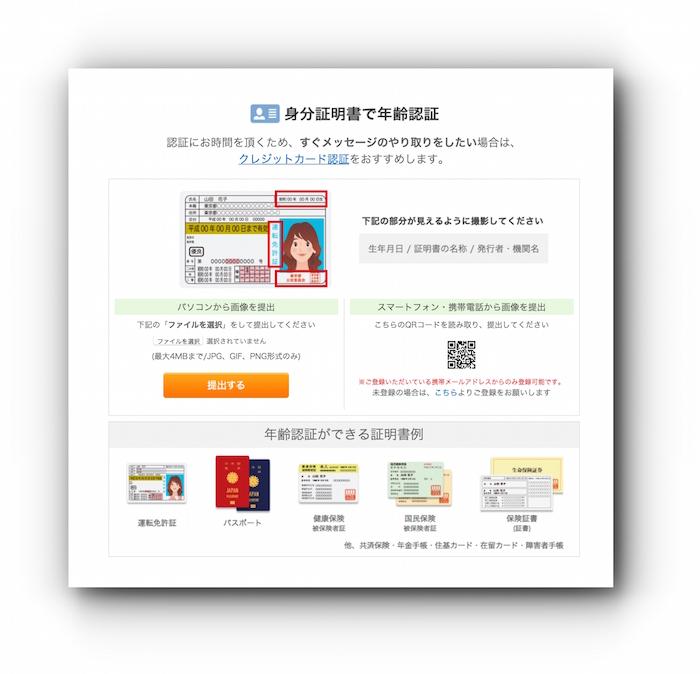 スクリーンショット 2015-11-07 15.41.33