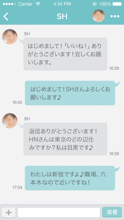ios_message